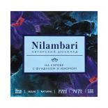 Шоколад на кэробе с фундуком и изюмом Nilambari 65г
