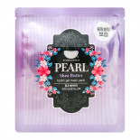 Гидрогелевая маска с маслом ши и жемчужной пудрой    Koelf Pearl & Shea Butter Mask Petitfee 30г