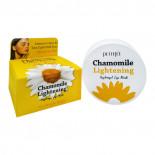 Патчи для глаз с экстрактом ромашки   Chamomile Lightening Hydrogel Eye Patch Petitfee 60шт