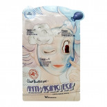 Маска трехступенчатая антивозрастная  Anti-Aging EGF Aqua Mask Pack