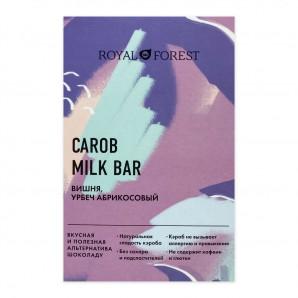 Кэроб вишня, урбеч абрикосовый (carob) Royal Forest | Роял Форест 50г