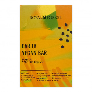 Кэроб манго, урбеч из кешью (carob) Royal Forest | Роял Форест 50г