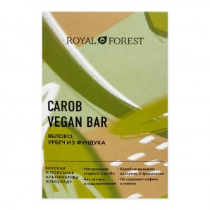Кэроб яблоко, урбеч из фундука (carob)  Royal Forest | Роял Форест  50г