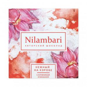 Веганский шоколад нежный на кэробе с клубникой и бананом (vegan chocolate) Nilambari   Ниламбари 65г