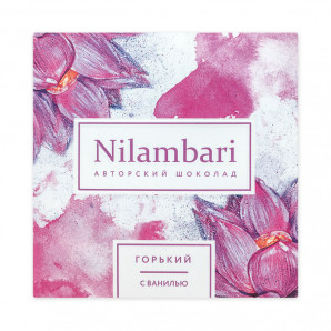 Веганский шоколад горький с ванилью (vegan chocolate) Nilambari | Ниламбари 65г