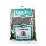 Зеленый кардамон семена (green cardamom seeds) East End   Ист Энд 100г