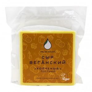 Веганский сыр Копченый постный (vegan cheese) Volko Molko | Волко Молко 280г
