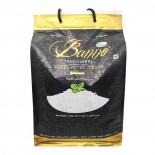 Рис Басмати Банно традиционный (basmati rice) Sulson | Сулсон 5кг