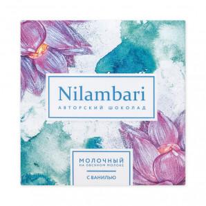 Веганский шоколад на овсяном молочке с ванилью (vegan chocolate) Nilambari | Ниламбари 65г