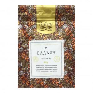 Звездочки бадьяна (star anise) Золото Индии 50 г