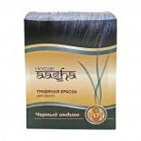 Краска для волос на основе хны индиго (hair dye) Aasha | Ааша 60г