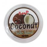 Бальзам для губ Кокос (lip balm) ILene | Айлин 10г