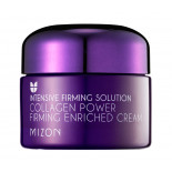 Укрепляющий крем для лица с коллагеном (Collagen power firming enriched cream) Mizon | Мизон 50мл