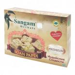 Индийская сладость Соан Папди (Soan Papdi) с шафраном Sangam | Сангам 250г