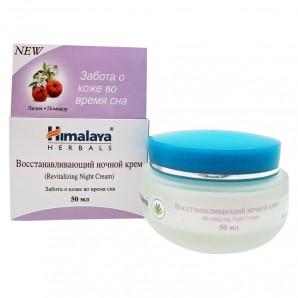 Восстанавливающий крем для лица ночной (night cream) Himalaya | Хималая 50мл