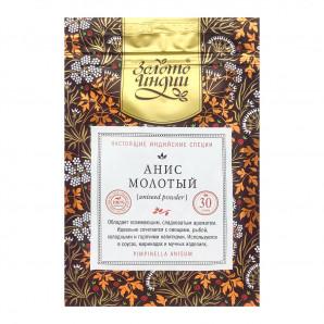 Анис молотый (anise powder) Золото Индии 30г