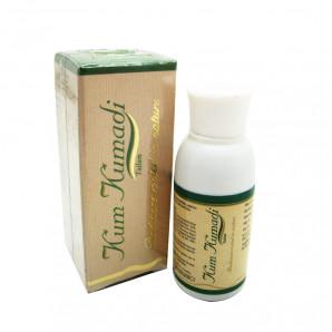 Кумкумади масло для лица (kumkumadi) Vasu | Васу 20мл
