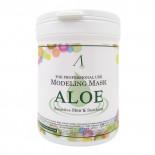 Альгинатная маска с экстрактом алоэ для увлажнения лица (alginate mask) Anskin | Анскин 240г