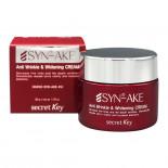 Омолаживающий крем для лица с пептидом змеиного яда (anti age cream) Secret Key | Сикрет Кей 50мл