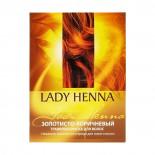 Травяная краска для волос на основе хны Золотисто-коричневая (herbal hair dye) Lady Henna | Леди Хэнна 100г