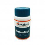 Румалая (Rumalaya) для суставов Himalaya | Хималая 60таб