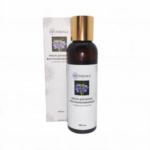 Масло для волос с черным тмином (hair oil) Indiale | Индиал 100мл