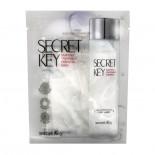 Тканевая маска для лица с экстрактом галактомисис (Starting treatment essential mask pack) Secret Key | Сикрет Кей 30мл