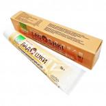 Увлажняющий крем для рук Ладошки (hand cream) HerbExtra | Гербекстра 30г