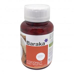 Слимексол (slimexol) для похудения Baraka | Барака 90кап
