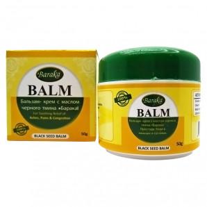Балм (Balm) крем-бальзам с маслом черного тмина Baraka | Барака 10г
