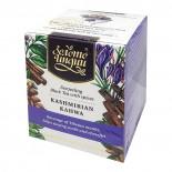 Черный чай в шелковых пакетиках Кашмирский Кахва (black tea) Золото Индии 15 пак