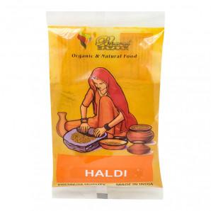 Куркума молотая (turmeric powder) Bharat Bazaar | Бхарат Базар 100г