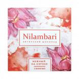 Веганский шоколад нежный на кэробе с ванилью (vegan chocolate) Nilambari | Ниламбари 65г