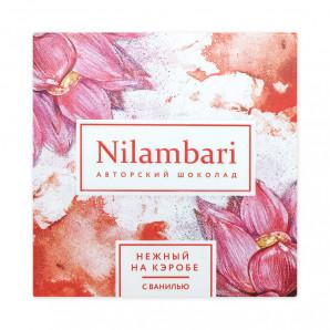 Веганский шоколад нежный на кэробе с ванилью (vegan chocolate) Nilambari   Ниламбари 65г