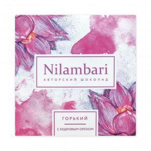 Веганский шоколад горький с кедровыми орехами (vegan chocolate) Nilambari | Ниламбари 65г