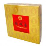Крупнолистовой зеленый чай Тегуаньинь (green tea) Небесный Аромат 120г