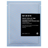 Тканевая маска для лица питательная (Enjoy vital up time nourishing mask) Mizon | Мизон 25мл