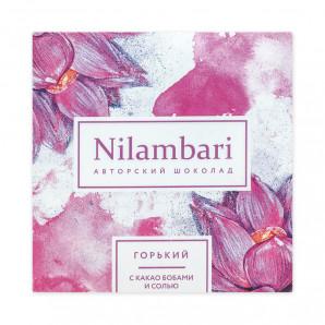 Веганский шоколад горький с какао бобами и солью (vegan chocolate) Nilambari | Ниламбари 65г