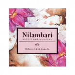 Веганский шоколад горький без сахара (vegan chocolate) Nilambari   Ниламбари 65г
