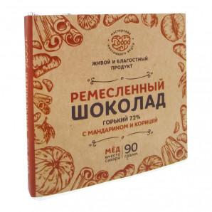 Горький шоколад на меду с мандарином и корицей 72% (bitter chocolate) Добро 90г