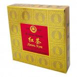Красный чай Дянь Хун (red tea) Небесный Аромат 120г