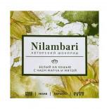 Веганский шоколад белый на кешью с чаем матча и мятой (vegan chocolate) Nilambari   Ниламбари 65г