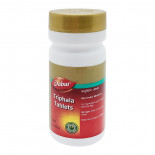 Трифала (Triphala) от шлаков и токсинов Dabur | Дабур 60таб