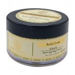 Антивозрастной крем для лица с маслом кокума (anti age cream) Khadi | Кади 50г
