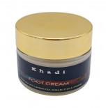 Смягчающий крем для ног с маслом Ши, жасмином и зеленым чаем (foot cream) Khadi | Кади 50г