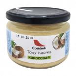 Тофу-паста с кокосом (tofu pasta) Соймик | Soymik 260г