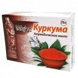 Аюрведическое мыло с куркумой (ayurvedic soap) Aasha | Ааша 75г