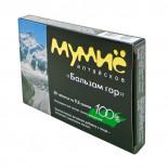 Мумиё алтайское в таблетках Бальзам гор 30таб