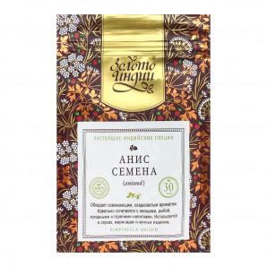 Семена аниса (anise seeds) Золото Индии 30г