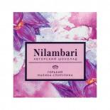 Веганский шоколад горький с малиной и спирулиной (vegan chocolate) Nilambari   Ниламбари 65г